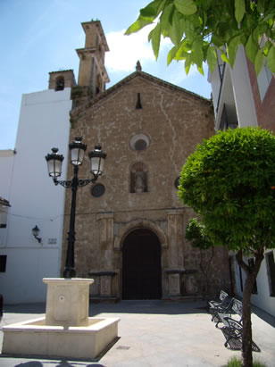 Hospital e Iglesia de San Juan de Dios de Priego de Córdoba