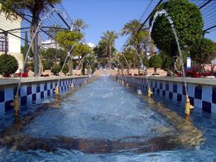 Alcalá de Guadaíra Parque
