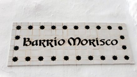 Mosaicos de la Rebelión de los Moriscos - Frigiliana  - Barrio Morisco