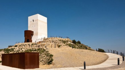 Castillo Fortaleza de Huércal Overa