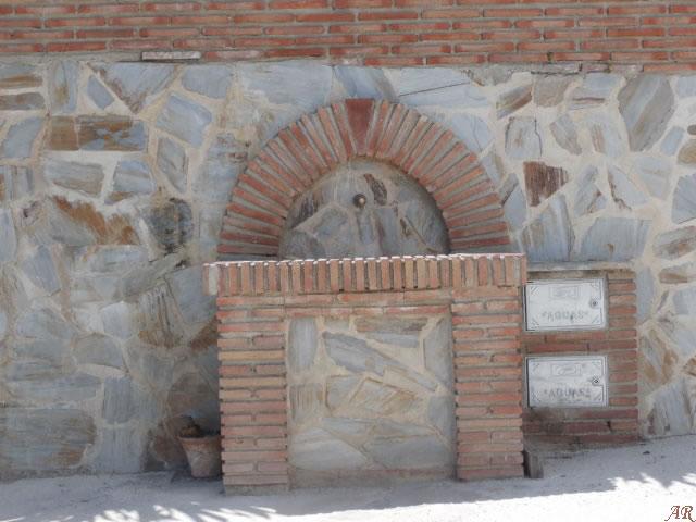 Fuente de la Calle Ancha - Cartajima