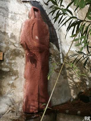 El Guardián de la Fuente Santa