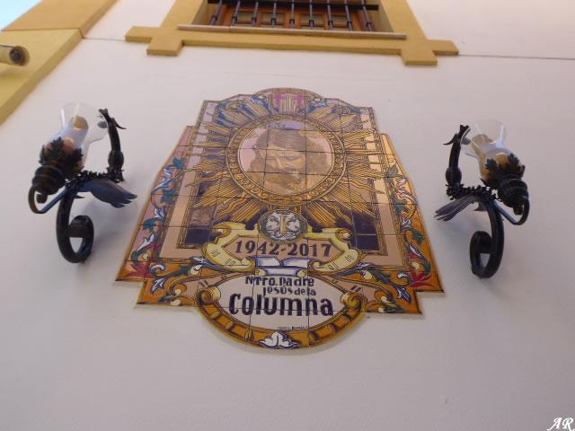 Nuestro Padre Jesús de la Columna - Málaga