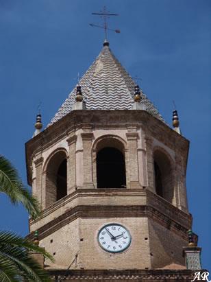 San Juan Bautista Church - Vélez-Málaga