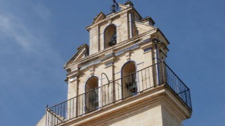 Iglesia de San Agustín, Church, Arcos de la Frontera