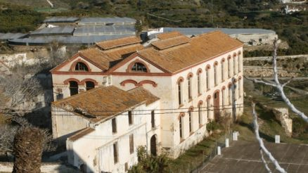 Fábrica de Azúcar San Rafael
