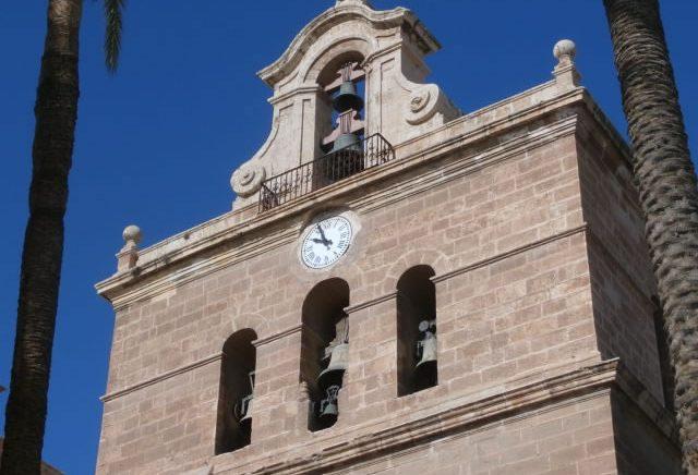 Catedral de Nuestra Señora de la Encarnación - Almería - Cathedral