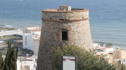 Torre de la Rábita - Torre Vigía de la Rábita - Albuñol