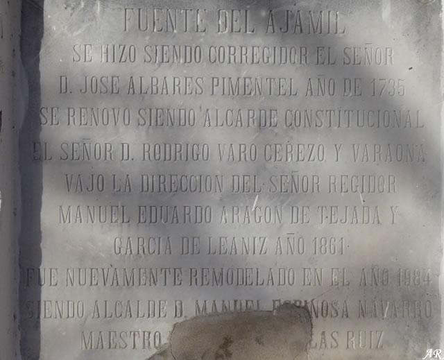 Fuente del Aljamil - Aguilar de la Frontera